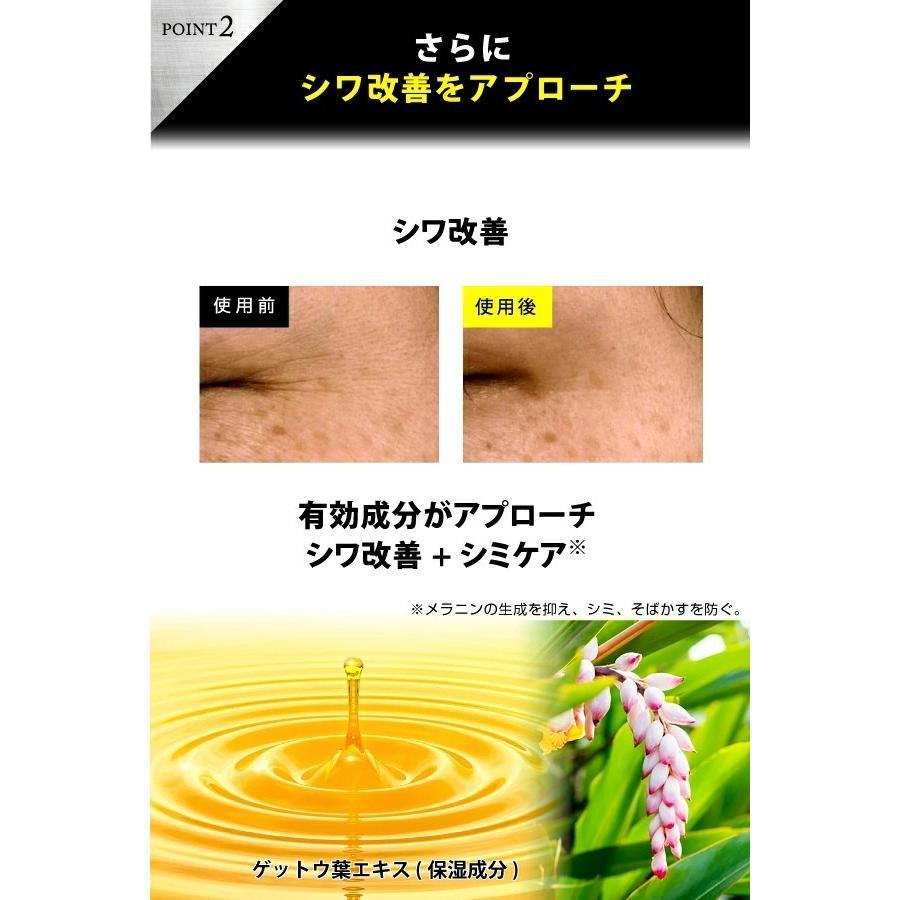 REQST DIO 美容液 メンズ エイジングケア シワ改善 シミ くすみ 予防 ハリ 保湿 ナイアシンアミド配合 48g【医薬部外品】|asahiyanet|07