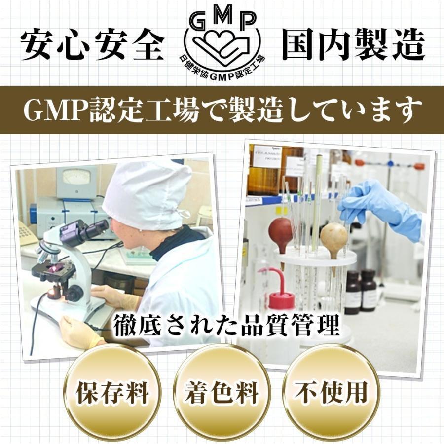 継続しやすい価格 低価格 激安 安い 価格 高品質 良品質 国産 原材料