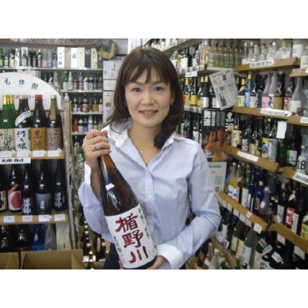 日本酒 楯野川(たてのかわ) 純米大吟醸 中取り 出羽燦々1.8L 山形県 楯の川酒造 asahiyasaketen 02