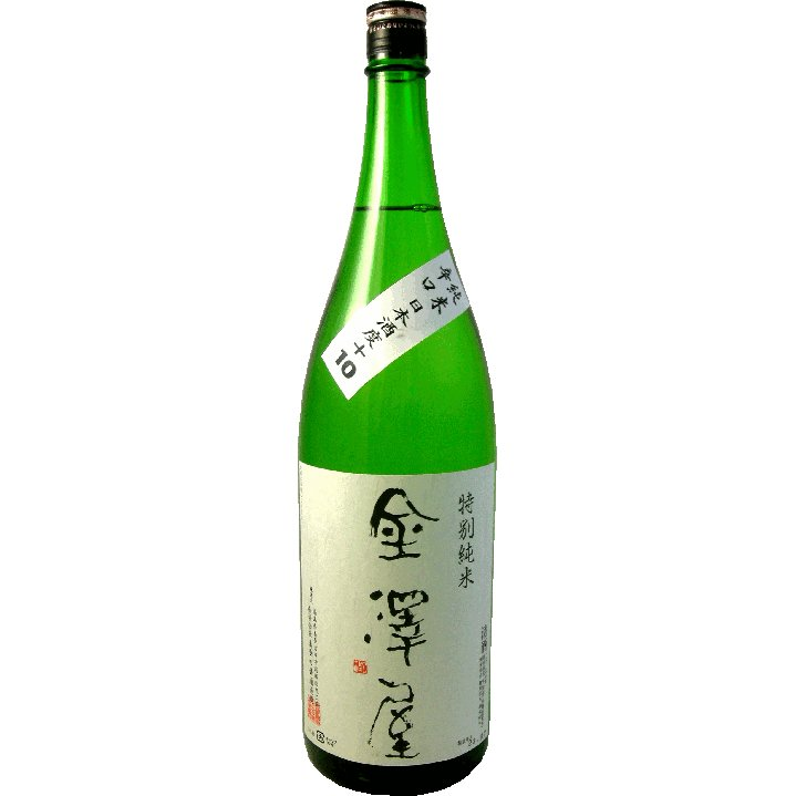 日本酒 辛口 金澤屋 かなざわや 特別純米+10 1800ml 福島 受賞蔵 喜多の華酒造|asahiyasaketen