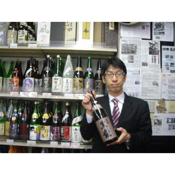 日本酒 黒龍(こくりゅう)三十八号 純米吟醸1800ml 日本酒 黒龍酒造 福井県|asahiyasaketen|02