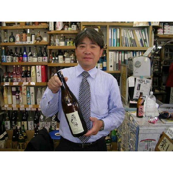 日本酒 瀧自慢(たきじまん)PROUD純米酒from autumn to winter1.8L(三重県 瀧自慢酒造) asahiyasaketen 02