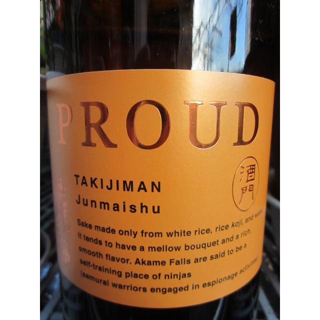 日本酒 瀧自慢(たきじまん)PROUD純米酒from autumn to winter1.8L(三重県 瀧自慢酒造) asahiyasaketen 03