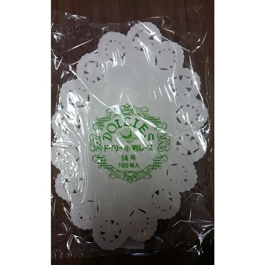 敷き紙 レースペーパー #14小判型ドィリーレース(A柄)白 500枚 業務用 敷紙 インド ネパール アジアン料理 ポイント消化|asahiyasetomonoten