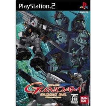 メール便OK]【新品】【PS2】機動戦士ガンダム【クライマックスU.C. ...