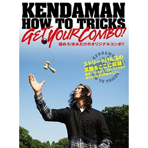 [メール便OK]【新品】【DVD】KENDAMAN HOW TO TRIC[お取寄せ品] asakusa-mach
