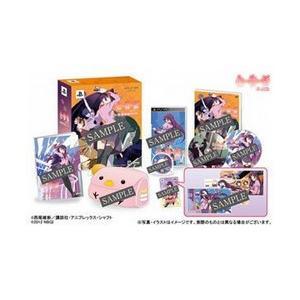 【訳あり新品】【PSP】【限】化物語 ポータブル 限定版[お取寄せ品]