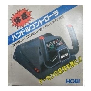 【新品】【FCHD】体感ハンドルコントローラ[お取寄せ品]