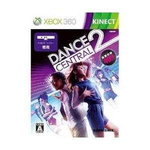 [100円便OK]【新品】【Xbox360】ダンスセントラル2【キネクト専用】