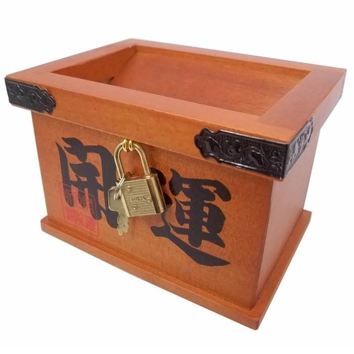 貯金箱 賽銭箱 開運 木製 (s221) 貯金 さい銭箱 ちょきん箱 【お取り寄せ商品】|asakusa0481