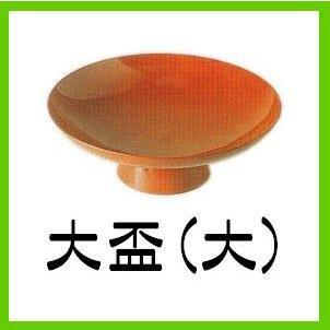 大盃 1尺3寸 (小道具 踊り用 大杯)