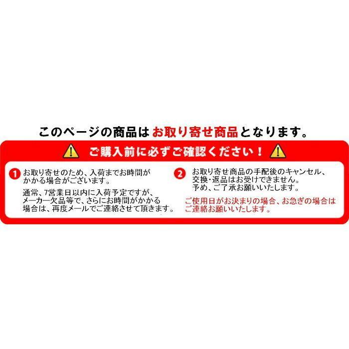 貯金箱 賽銭箱 開運 木製 (s221) 貯金 さい銭箱 ちょきん箱  お取り寄せ商品|asakusa|04