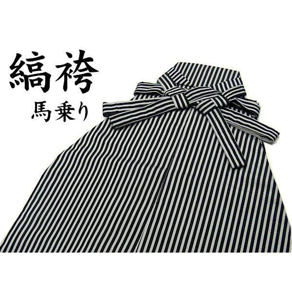 紋付 袴 10点フルセット 成人式 卒業式 男 晴着 紳士 アンサンブル 羽織 福袋|asakusa|04