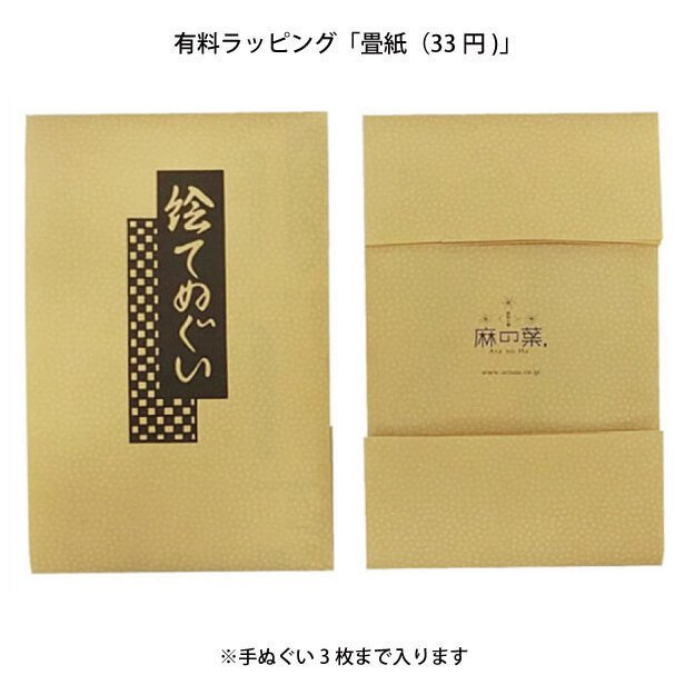 【天然染料】阿波藍染め手ぬぐい/和インテリア 飾る/日本製 綿100%/日本土産 外国人に人気/スカーフ 手ぬぐいマスク タペストリーにおすすめ/アート蒼 asanoha-shop 21