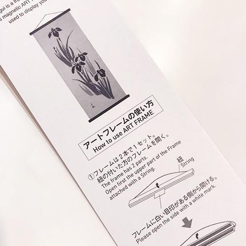 アートフレームのパッケージは英語で説明文が付いています