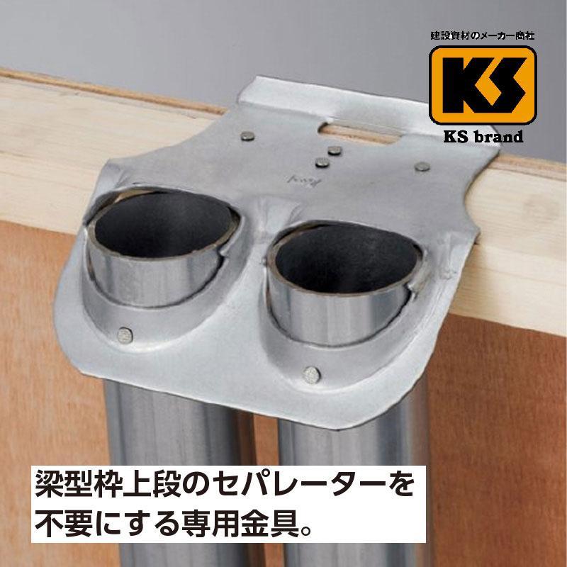 KSハリバタボックス 丸型(φ48.6用) 50個入