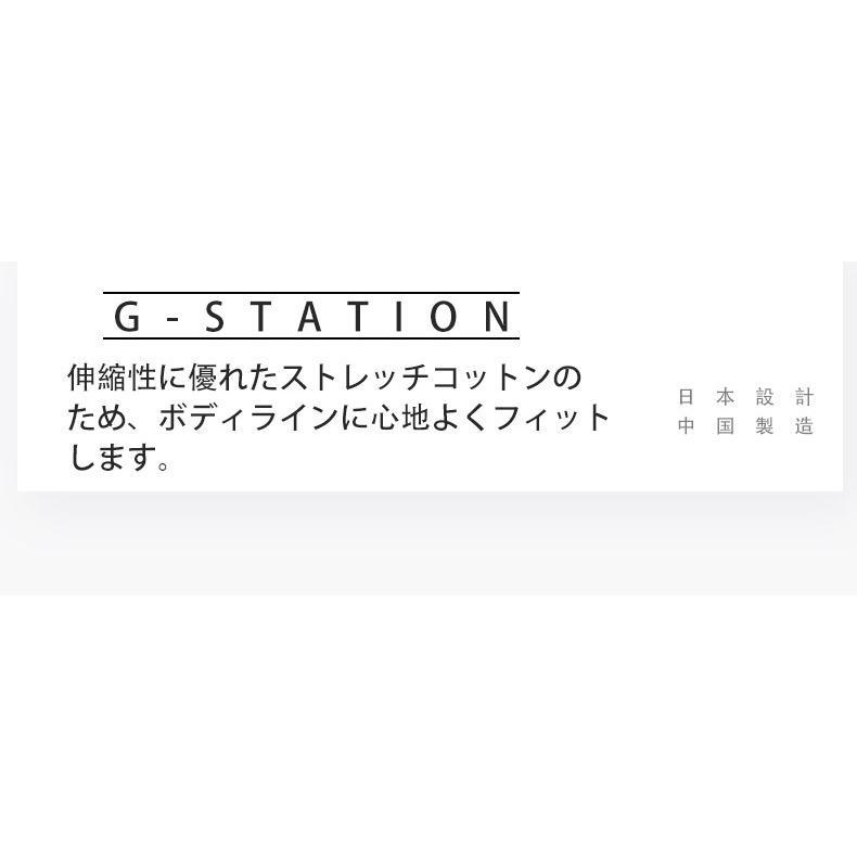 G-Station/ジーステーション 綿コーマ こだわりストレッチコットン ボクサーパンツ メンズボクサー 男性下着 ローライズ タグレス 薄手|asian-closet|13