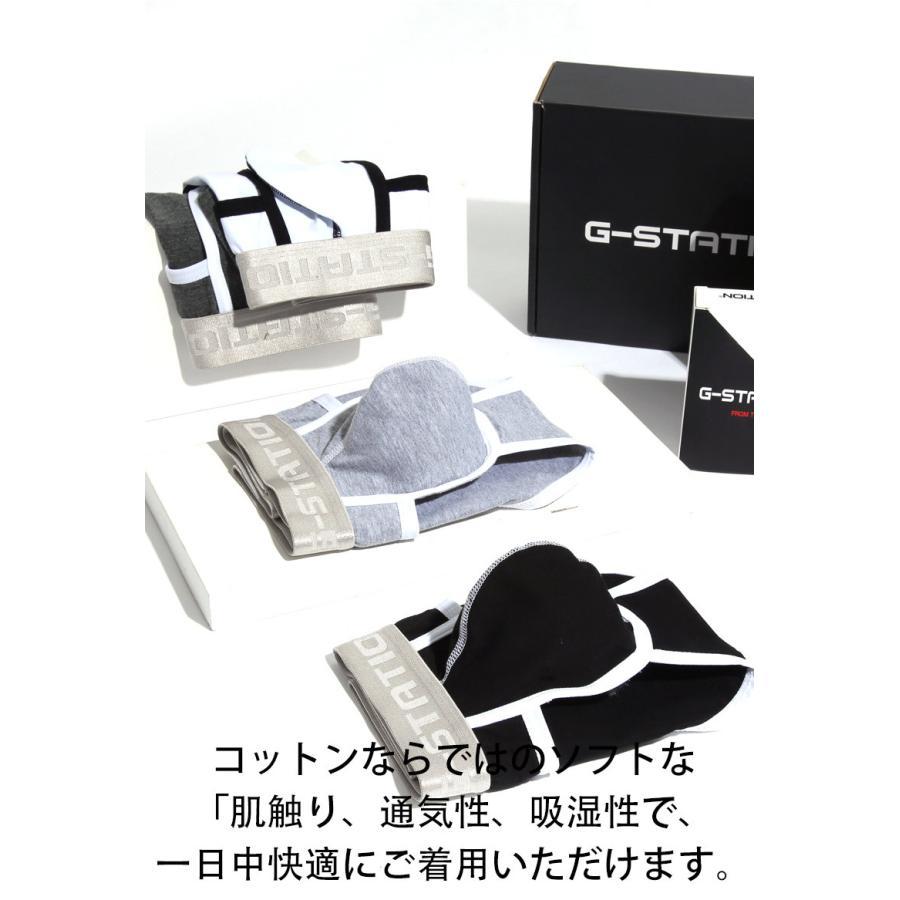 G-Station/ジーステーション シルバーウエストバンド フロントボリューム ビキニブリーフ フルバック メンズ 男性下着 立体縫製 タグレス|asian-closet|11