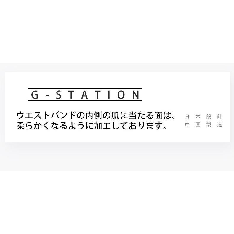 G-Station/ジーステーション シルバーウエストバンド フロントボリューム ビキニブリーフ フルバック メンズ 男性下着 立体縫製 タグレス|asian-closet|14