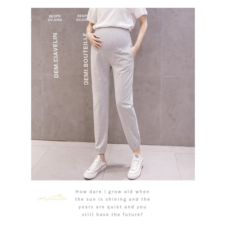 マタニティパンツ スウェットパンツ ジョガーパンツ 妊婦服 妊娠パンツ 産前産後 ロングパンツ ゆったり カジュアル ルームウェア ウエスト調整 M L XL XXL|asian-store|13