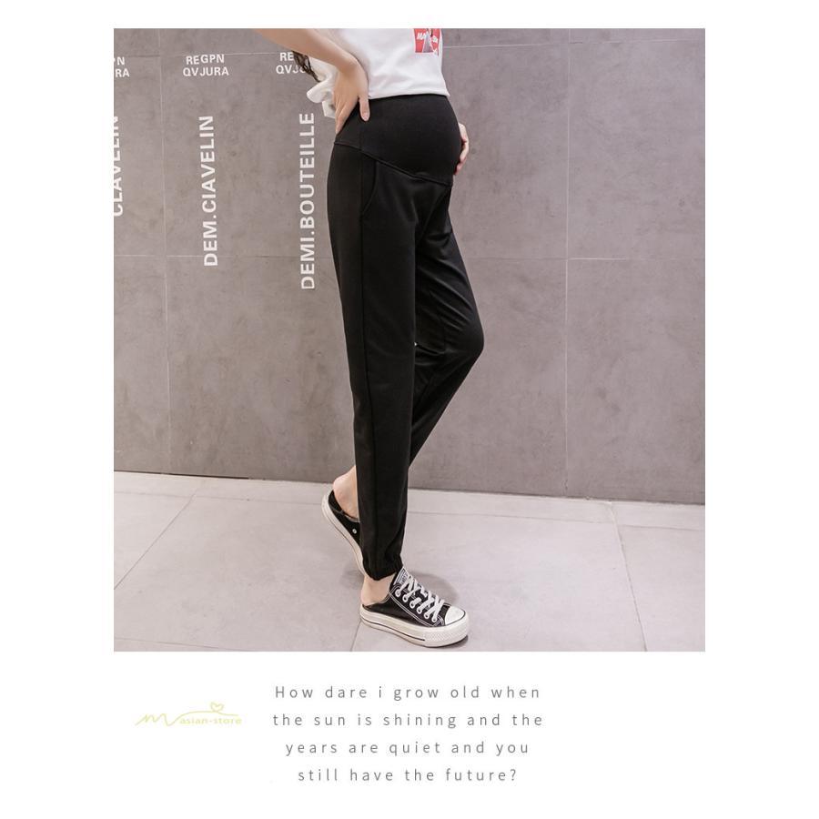 マタニティパンツ スウェットパンツ ジョガーパンツ 妊婦服 妊娠パンツ 産前産後 ロングパンツ ゆったり カジュアル ルームウェア ウエスト調整 M L XL XXL|asian-store|17