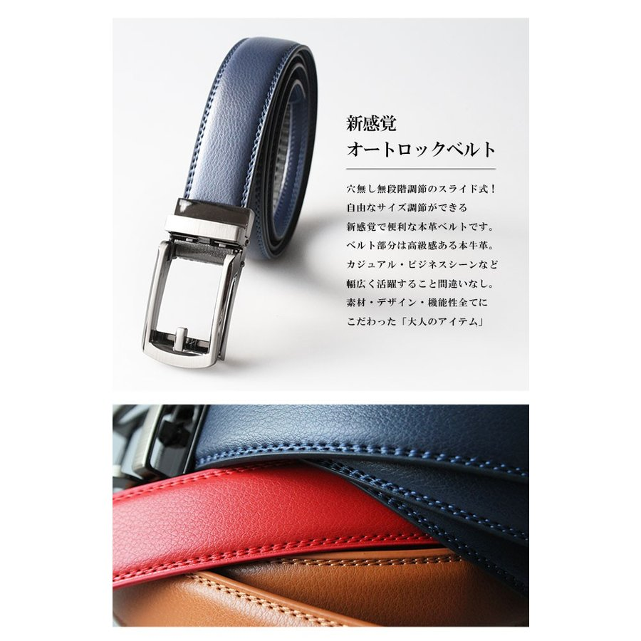 ベルト メンズ ビジネス カジュアル 穴なし 無段階調整 大きいサイズ ロング レザー フォーマル シンプル|asianarts|02