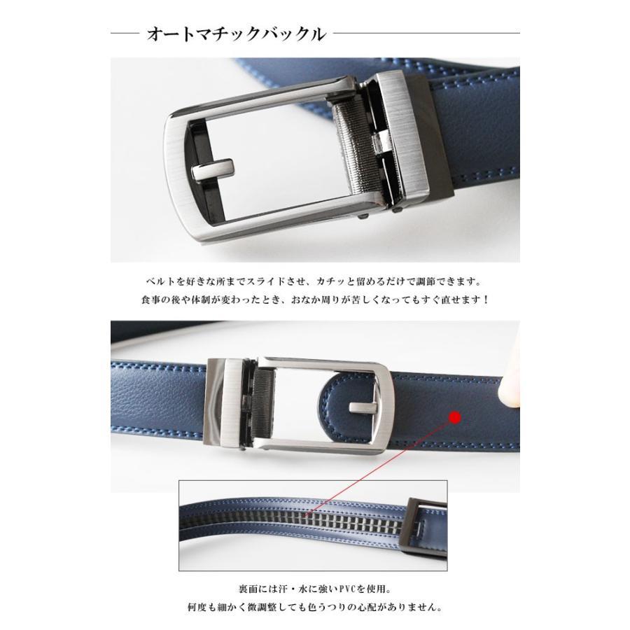 ベルト メンズ ビジネス カジュアル 穴なし 無段階調整 大きいサイズ ロング レザー フォーマル シンプル|asianarts|03