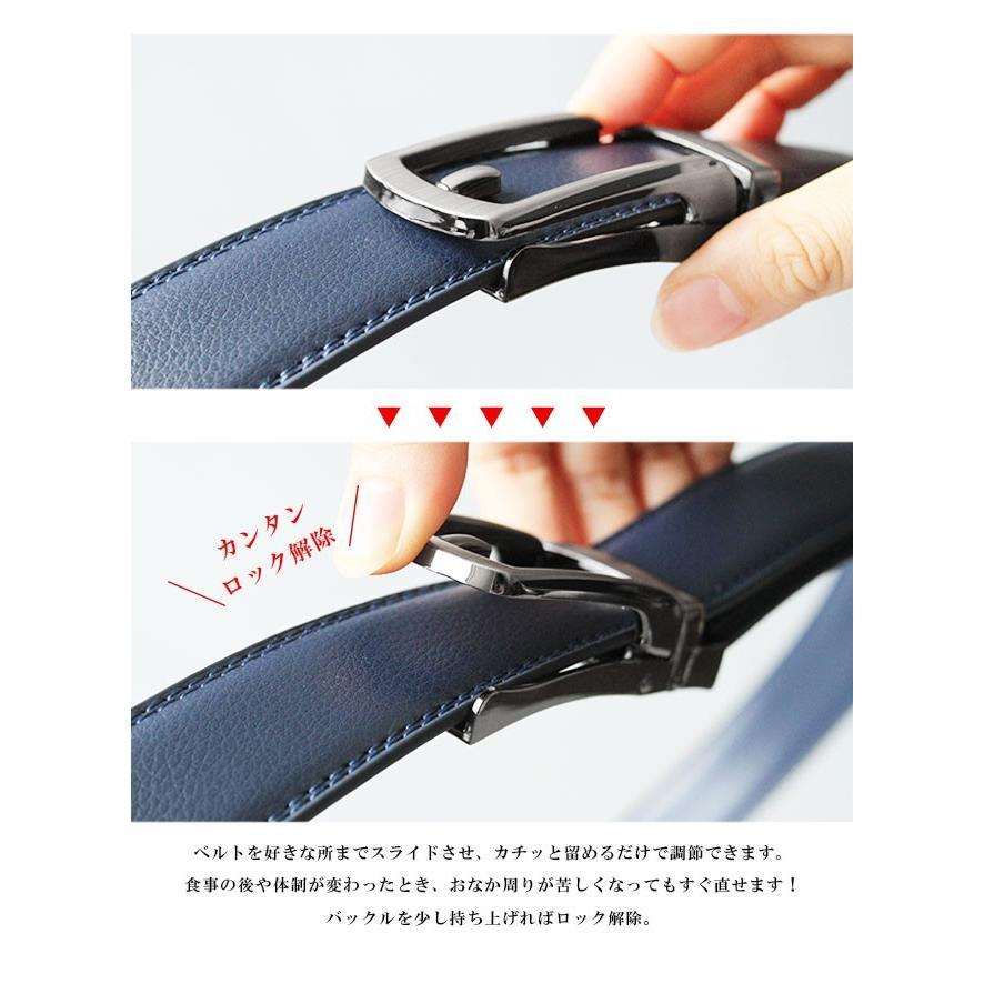 ベルト メンズ ビジネス カジュアル 穴なし 無段階調整 大きいサイズ ロング レザー フォーマル シンプル|asianarts|04