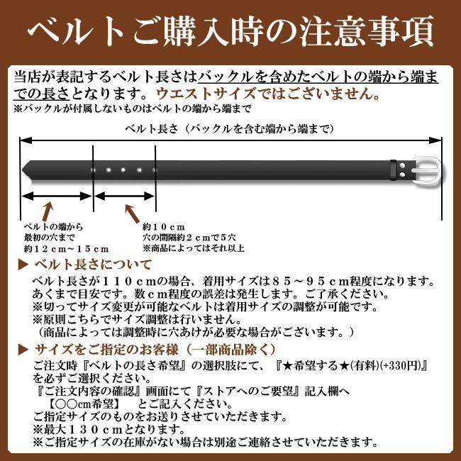 ベルト メンズ カジュアル 本革 大きいサイズ ロング レザー ベルトとバックルが自由に選べる asianarts 09