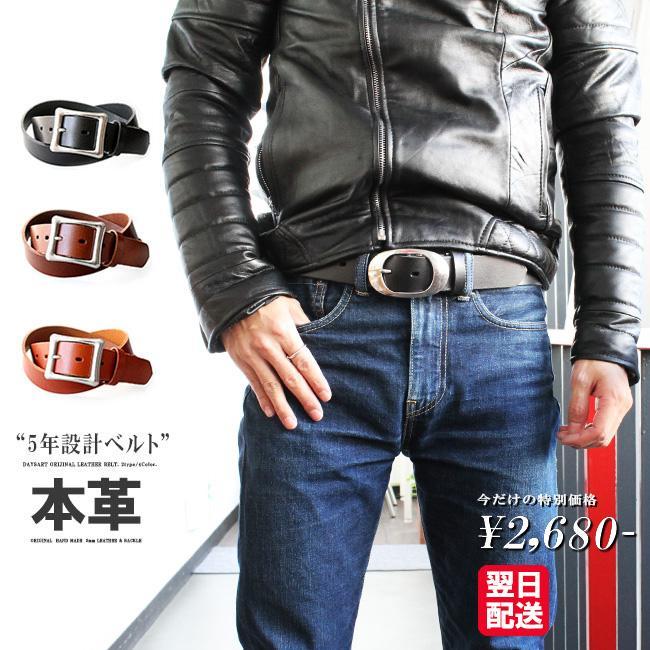 ベルト メンズ レディース シンプルバックル ブランド 本革 カジュアル 大きいサイズ ロング 極厚 レザー バックル交換可能 最長160cm|asianarts