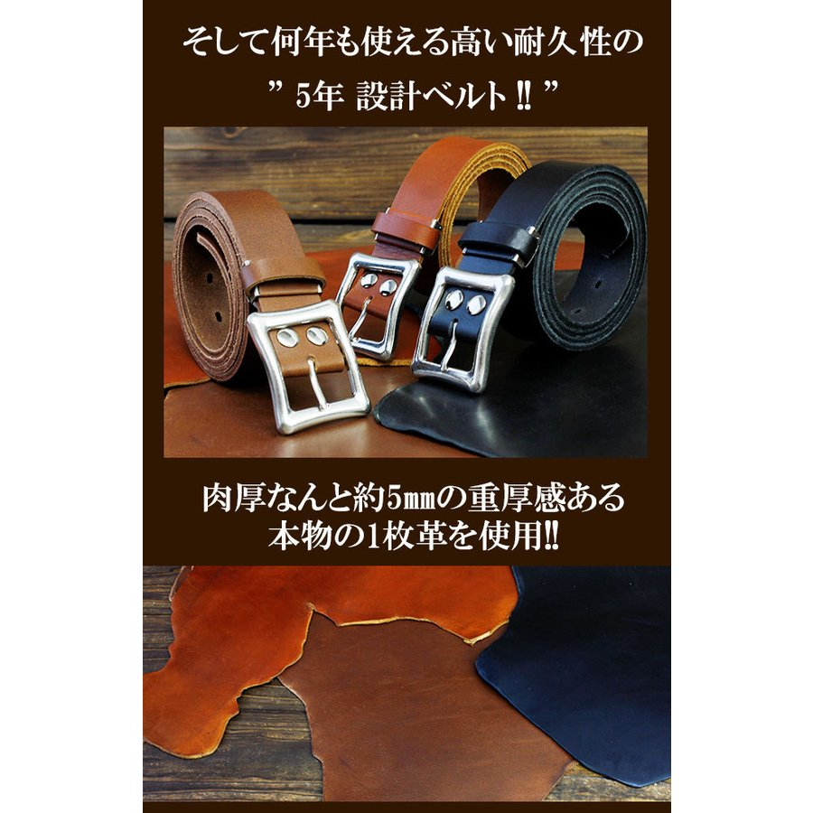 ベルト メンズ レディース シンプルバックル ブランド 本革 カジュアル 大きいサイズ ロング 極厚 レザー バックル交換可能 最長160cm|asianarts|03
