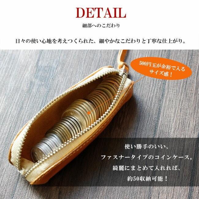 小銭入れ 本革 メンズ レディース コインケース 縦型 コンパクト シンプル|asianarts|04