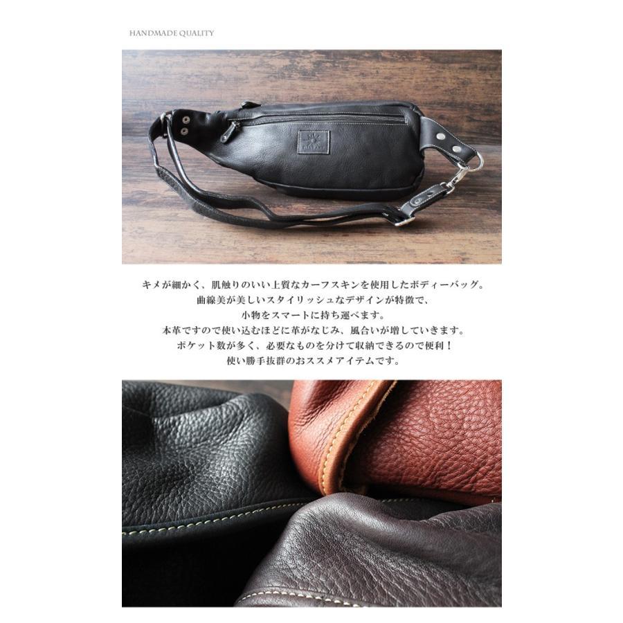 バッグ メンズ ボディバッグ 本革 レザー ウエストバッグ 斜めがけ ヒップバッグ 大容量|asianarts|02