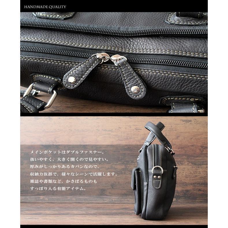 バッグ メンズ ショルダーバッグ 本革 レザー ビジネスバッグ ブリーフケース 大容量 A4 asianarts 06