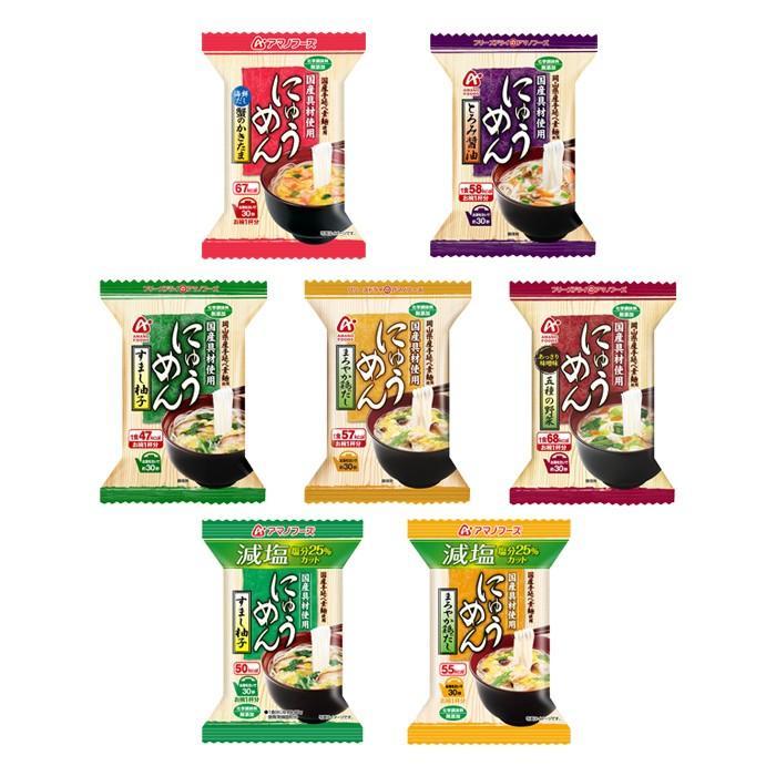 アマノフーズ フリーズドライ にゅうめん7種類14食セット(化学調味料無添加 国産具材使用)|asianlife|05