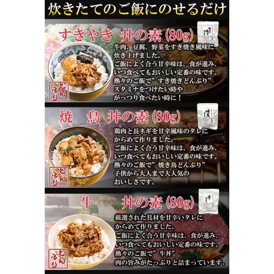 レトルト食品 おかず 和風惣菜 お肉 10種類 セット 詰め合わせ|asianlife|02