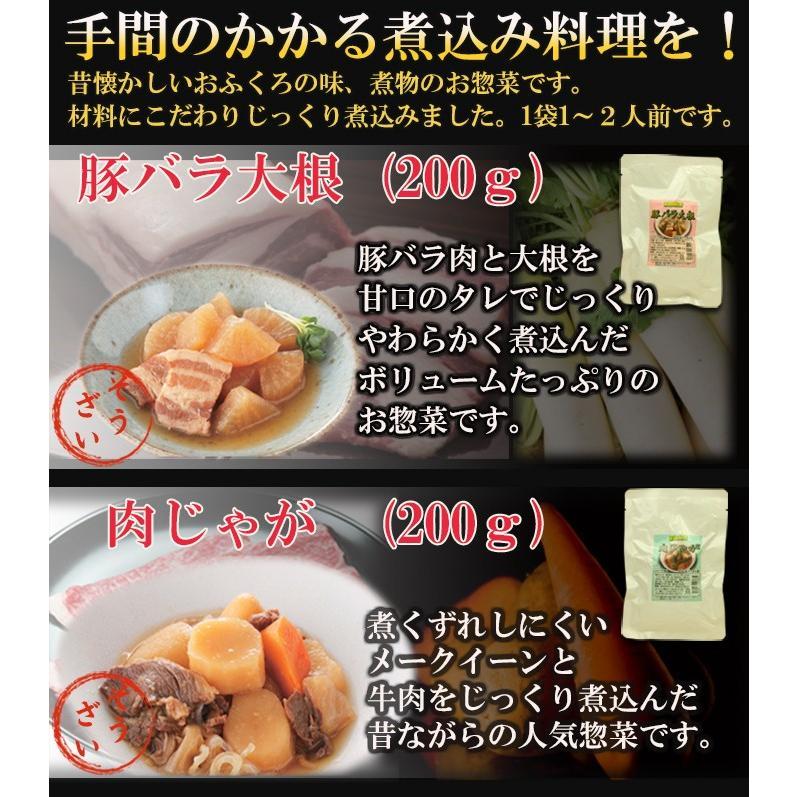 レトルト食品 おかず 和風惣菜 お肉 10種類 セット 詰め合わせ|asianlife|03