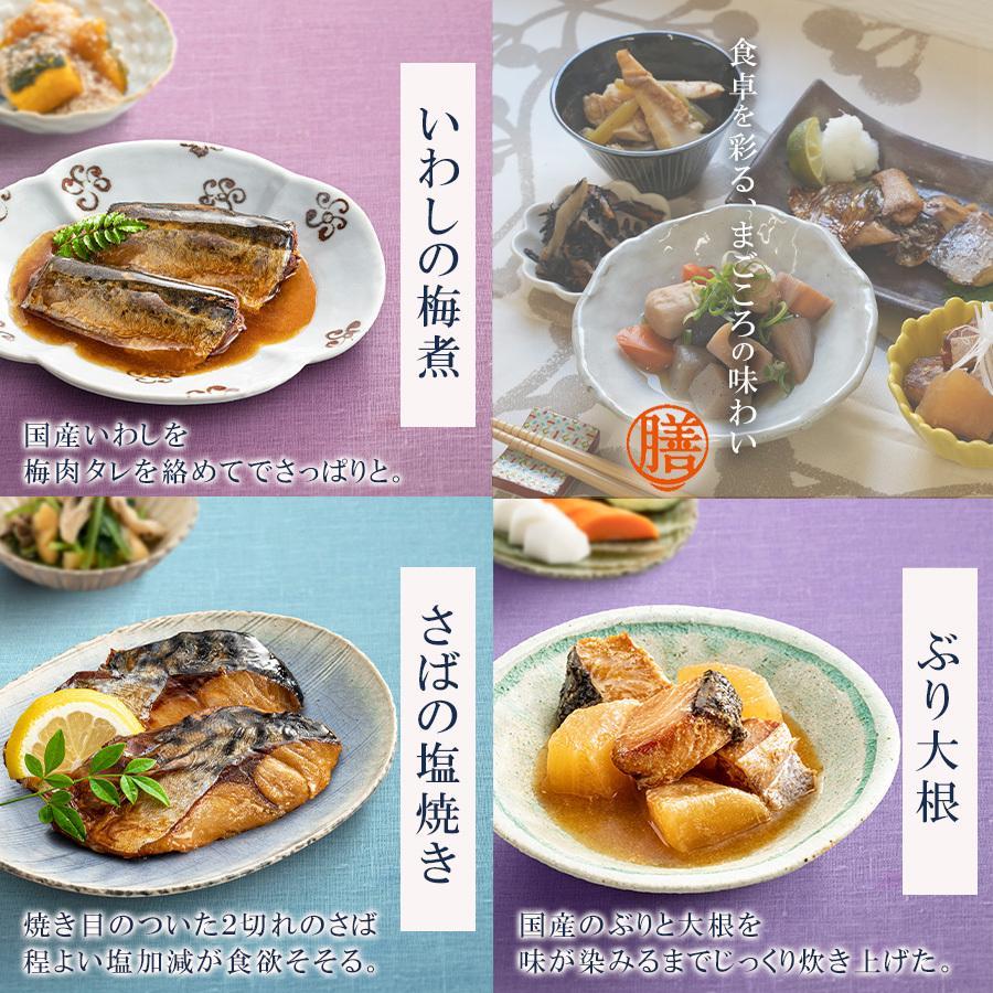 和風総菜 レトルト おかず 12種類 詰め合わせセット 野菜 魚 根菜 常温保存 弁当 asianlife 02