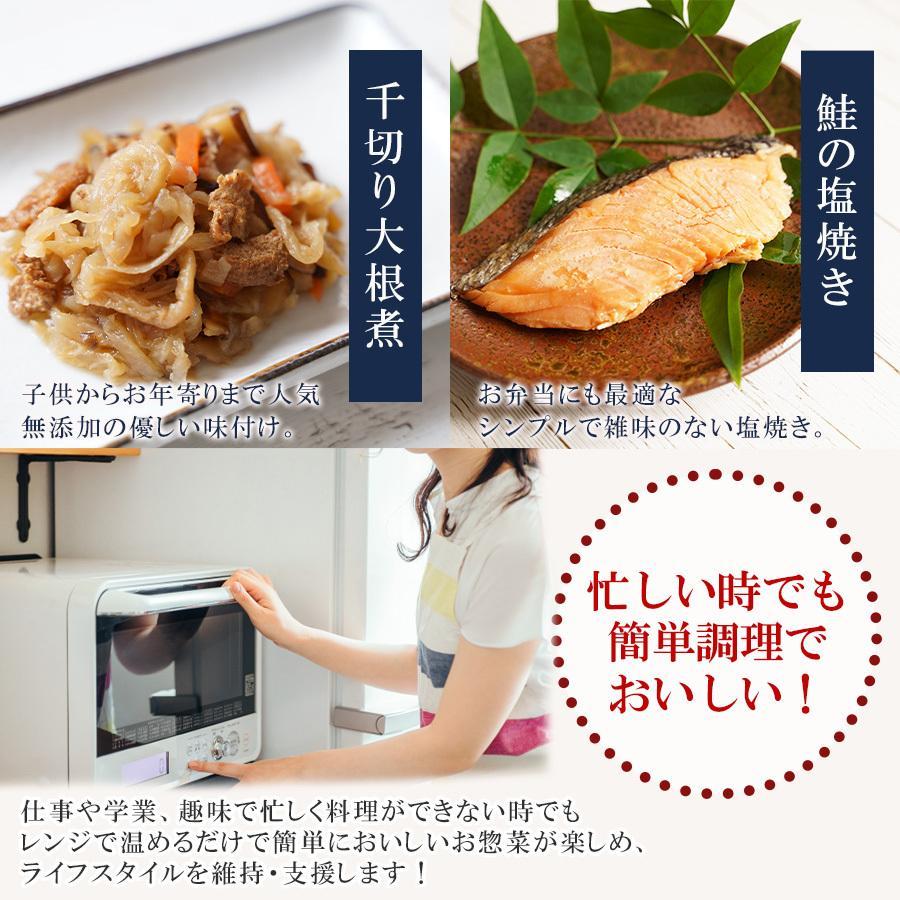 和風総菜 レトルト おかず 12種類 詰め合わせセット 野菜 魚 根菜 常温保存 弁当 asianlife 05