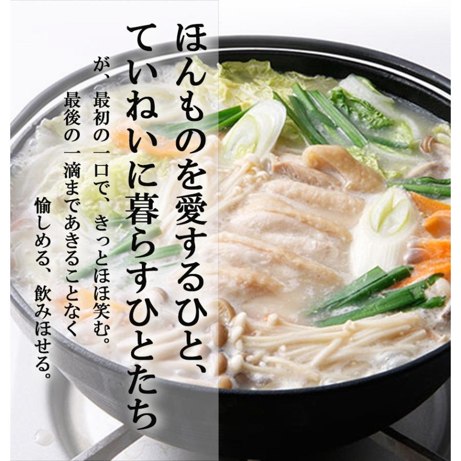 にんべん だしが世界を旨くする まろやか鶏白湯 鍋スープ 30mlx4個 個食 無添加 鍋の素 国内産鰹節 濃厚鶏だし|asianlife|05