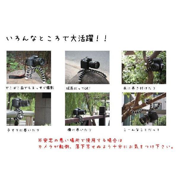 カメラ用フレキシブル三脚 一眼レフ用 くねくね動いてどこでも設置 カメラ三脚 Lサイズ|asianzakka|02