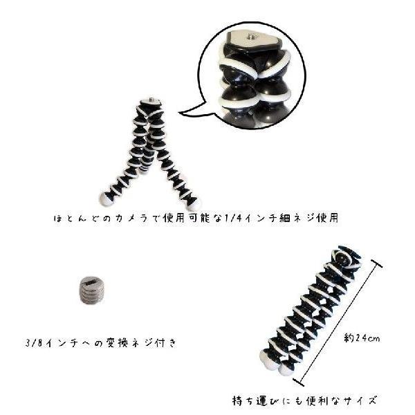 カメラ用フレキシブル三脚 一眼レフ用 くねくね動いてどこでも設置 カメラ三脚 Lサイズ|asianzakka|03