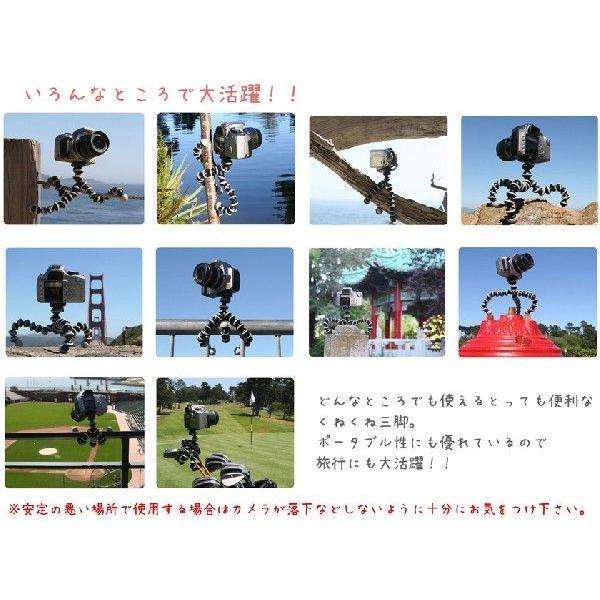 カメラ用フレキシブル三脚 ミラーレス一眼レフ 一眼レフ用 くねくね動いてどこでも設置 カメラ三脚 Mサイズ asianzakka 02