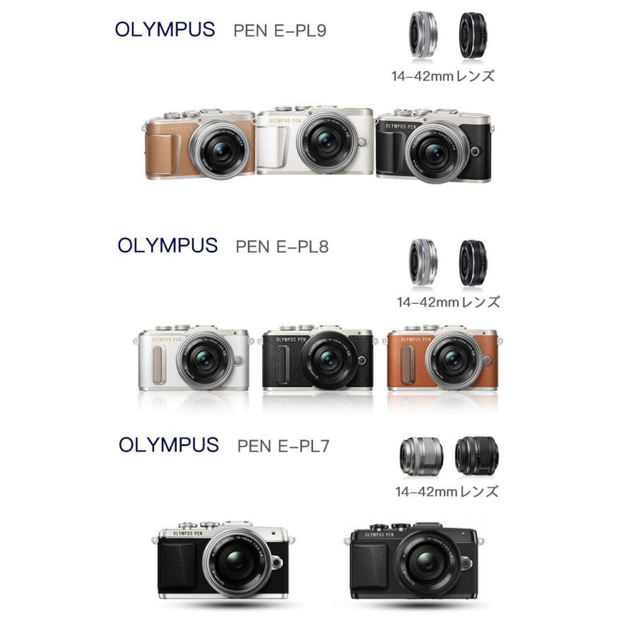 レザーカメラケース オリンパス OLYMPUS  PEN E-PL9 E-PL8 E-PL7用 お揃いカラーのストラップ付き PEN lite asianzakka 13