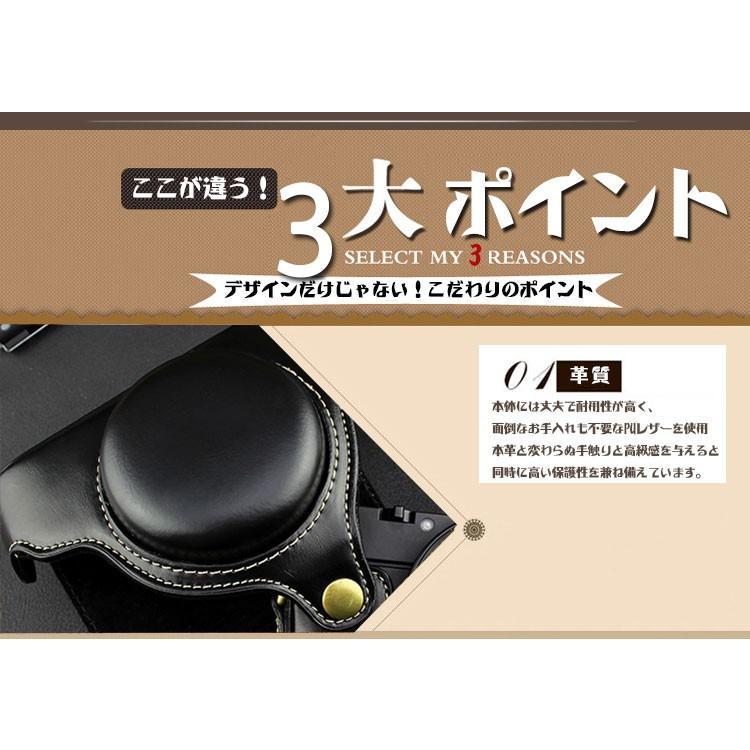 レザーカメラケース Sony RX100シリーズ専用 レザーケース M M2 M3 M4 M5 M6 用 レザージャケット お揃いカラーのストラップ付き|asianzakka|02