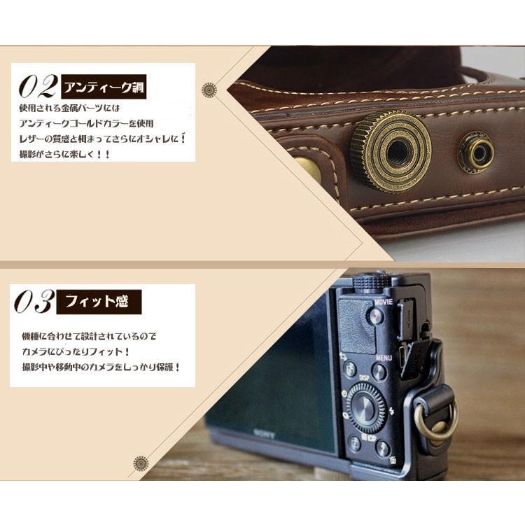 レザーカメラケース Sony RX100シリーズ専用 レザーケース M M2 M3 M4 M5 M6 用 レザージャケット お揃いカラーのストラップ付き|asianzakka|03