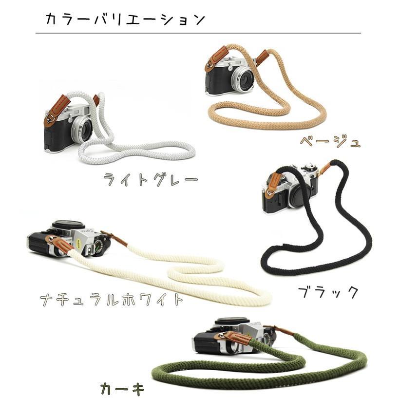 カメラストラップ コットン編み込みネックストラップ ミラーレスにもピッタリのMサイズ 一眼レフ ミラーレス一眼レフ用 canon nikon asianzakka 02