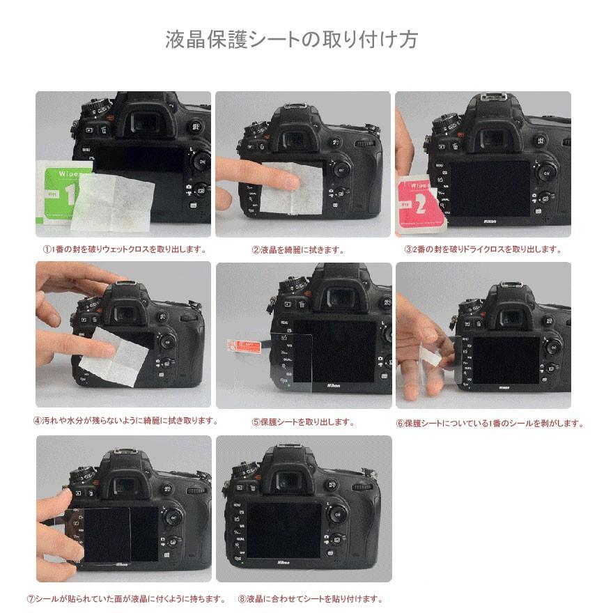 強化ガラス液晶保護フィルム Sony DSC-RX100シリーズ DSC-RX1シリーズ α7II α7RII 用  液晶プロテクトシート プロテクト フィルター|asianzakka|06