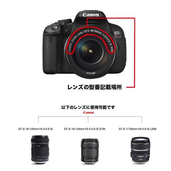 Canon レンズフード EW-73B 互換品 一眼レフ用交換レンズ EF-S17-85mm F4-5.6 IS USM EF-S18-135mm F3.5-5.6 IS STM EF-S18-135mm F3.5-5.6 IS用|asianzakka|07