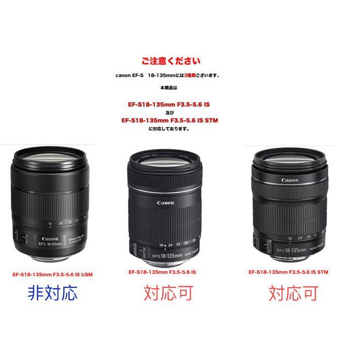 Canon レンズフード EW-73B 互換品 一眼レフ用交換レンズ EF-S17-85mm F4-5.6 IS USM EF-S18-135mm F3.5-5.6 IS STM EF-S18-135mm F3.5-5.6 IS用|asianzakka|08